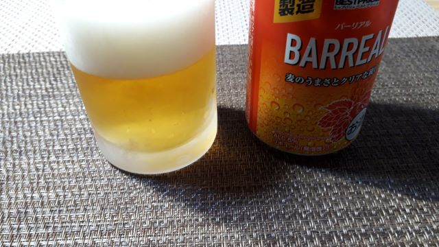 トップバリュ「バーリアル」を飲む(オリジナル写真)