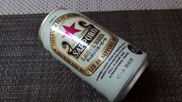サッポロラガービール 赤星(オリジナル写真)