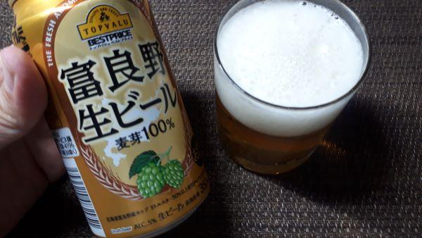 イオン トップバリュ「富良野生ビール」を飲むところ(オリジナル写真)