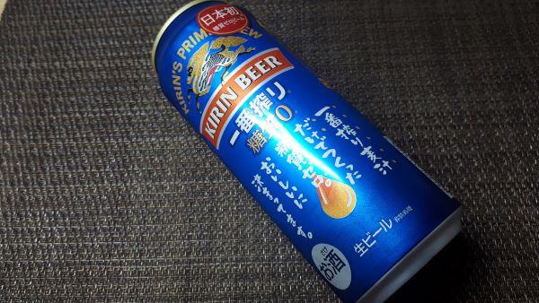 キリン「一番搾り 糖質0」を飲むところ(オリジナル写真)