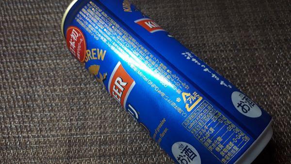 キリン「一番搾り 糖質0」の外見(オリジナル写真)