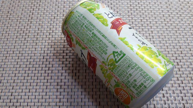 キリン「一番搾り とれたてホップ生ビール」の外見(オリジナル写真)
