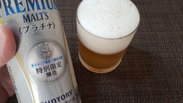 ザ・プレミアム・モルツ〈プラチナ〉を飲むところ(オリジナル写真)