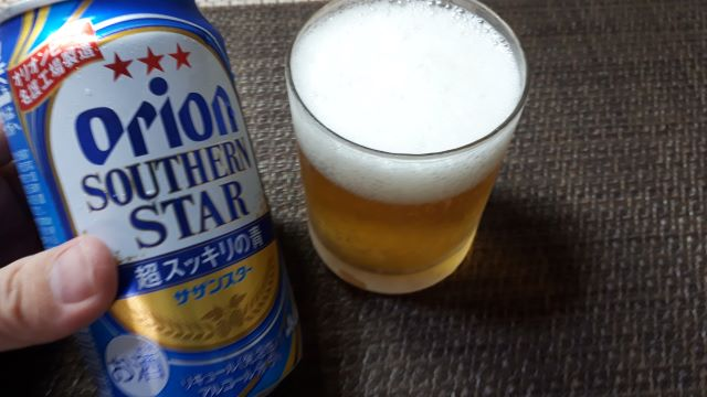 オリオンビール「サザンスター 超スッキリの青」レビュー!(感想)(オリジナル写真)