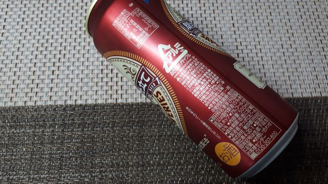 サッポロ&ファミリーマート「開拓使麦酒仕立て」の外見(オリジナル写真)