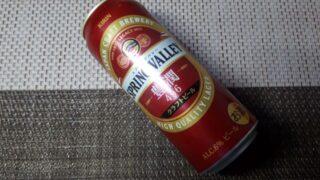 キリン「SPRING VALLEY 豊潤<496>」の外見(オリジナル写真)