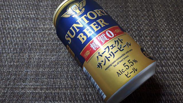 パーフェクトサントリービールの外見(オリジナル写真)
