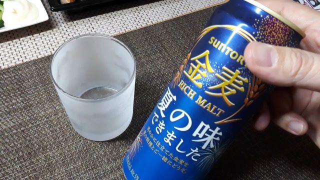 サントリー 金麦「夏の味できました」を飲むところ(オリジナル写真)