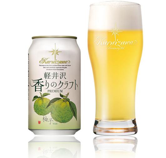 軽井沢 香りのクラフト 柚子のイメージ