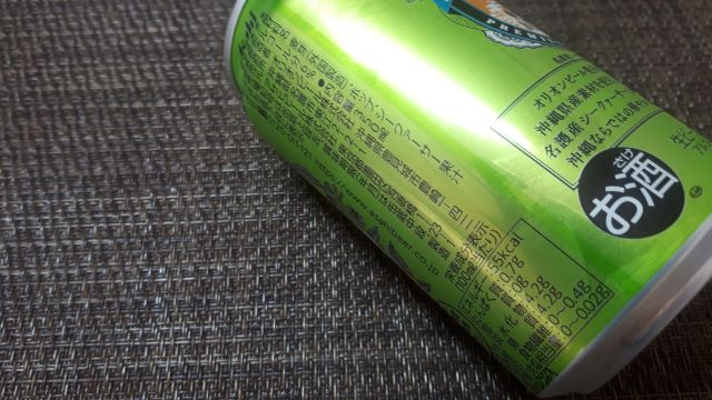 オリオンビール「75BEER IPA(アイピーエー)」の外見(オリジナル写真)