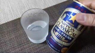 サッポロ「ニッポン クラシカル BITTER」を飲むところ(オリジナル写真)