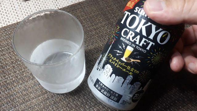 サントリー「TOKYO CRAFT(東京クラフト)<スパイシーエール>」レビュー(感想)オリジナル写真