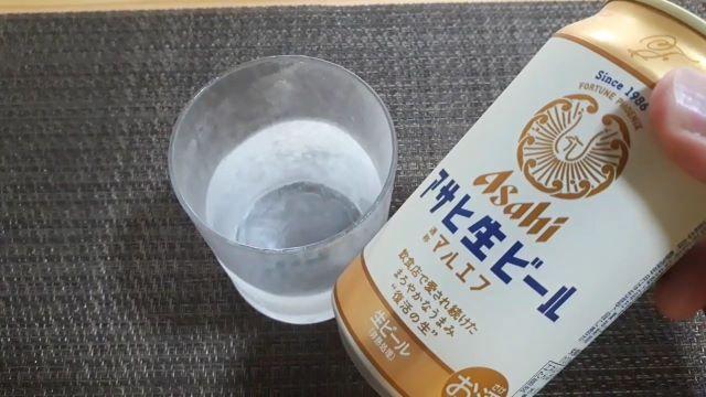 アサヒ生ビール(通称 マルエフ)(オリジナル写真)